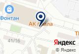 «Кама Комфорт, торговая компания» на Яндекс карте