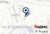 «Инновационная техническая организация, ООО» на Яндекс карте