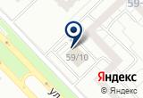 «Дом климатических решений, фирма» на Яндекс карте