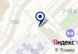 «Кама Плюс, торговый дом» на Яндекс карте