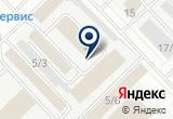 «Воздух и Время, ООО, официальный дилер KAESER, Atlas Copco, Berg» на Яндекс карте