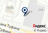 «Чемодан, туристическое агентство» на Яндекс карте