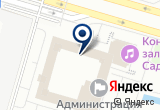 «Mssa, техническая группа» на Яндекс карте