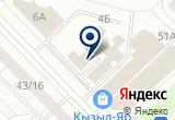 «Полюс+, ООО, фирма» на Яндекс карте