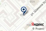«ЕвроКрепеж, магазин» на Яндекс карте