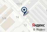 «Строй ДеЛюкс, фирма» на Яндекс карте