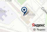 «ИНТЕГРАЛ» на Яндекс карте