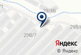 «Челны-Агро, ООО» на Яндекс карте