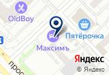 «МАКСИМЪ, гостиница» на Яндекс карте