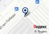 «АМАЛИЯ СЕРВИС, автоцентр» на Яндекс карте