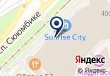 «Burger King, сеть ресторанов быстрого питания» на Яндекс карте