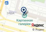 «Рай, развлекательный комплекс» на Яндекс карте