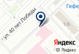 «Скорая медицинская помощь» на Яндекс карте