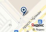 «Ремонт дома? Тогда к нам!, магазин» на Яндекс карте