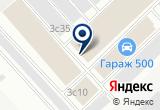 «Россвик, магазин материалов для шиномонтажа и ремонта шин» на Яндекс карте