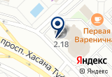 «ЛинкОр, компания» на Яндекс карте
