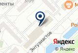 «ЧЕЛНЫПРОМСЕРВИС, ООО» на Яндекс карте
