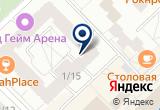 «Сфера, ООО» на Яндекс карте