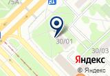 «ЛесПром плюс, ООО» на Яндекс карте
