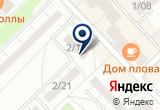 «Арбат, гостиница» на Яндекс карте
