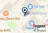 «Ак Батыр, сеть киосков и кафе быстрого питания» на Яндекс карте
