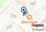 «ФАБРИКА ТЕНТОФФ, ООО, производственно-коммерческая фирма» на Яндекс карте