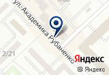 «Сибтент, ООО, производственно-коммерческая фирма» на Яндекс карте