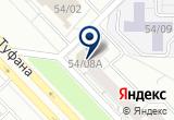 «Кампневмомаш, ООО» на Яндекс карте