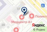 «Фармленд, сеть аптек» на Яндекс карте