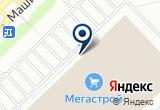 «Гамма+, ООО» на Яндекс карте