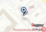 «АСТРО-КАР» на Яндекс карте