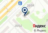 «Восток, торговый дом» на Яндекс карте