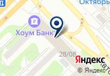 «Ариадна, магазин» на Яндекс карте