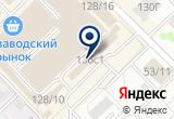 «Узбекская кухня, кафе быстрого питания» на Яндекс карте