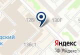 «Мастерская №1» на Яндекс карте