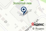 «Бимет, ООО» на Яндекс карте