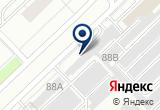 «Спектр, ООО, торговый дом» на Яндекс карте