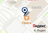 «Sandvik, компания» на Яндекс карте