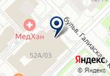 «РИ, ООО, сервисный центр» на Яндекс карте