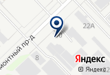 «ЦЕНТР КРАСОК, ООО, оптовая компания» на Яндекс карте