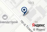 «КамСтан, компания» на Яндекс карте