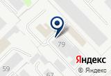 «ИНТ, ООО, научно-техническая фирма» на Яндекс карте