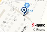 «ВУЛКАН ТЕПЛА, компания» на Яндекс карте