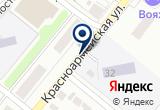 «Городской Похоронный Дом» на Yandex карте