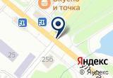 «Татритуал» на Yandex карте