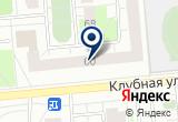 «ИЖРЕМСТРОЙ ЗАО» на Яндекс карте