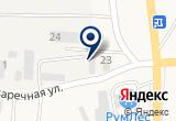 «Агро-Импорт» на Яндекс карте