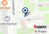 «Специальное управление ФПС №30» на Яндекс карте