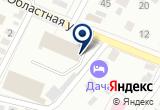 «Пожарно-спасательная часть №3» на Яндекс карте
