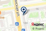 «Визовый центр Ижевск» на Яндекс карте